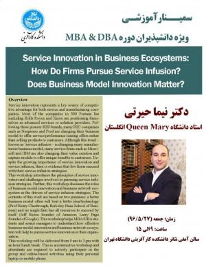 """سمینار آموزشی با عنوان """"Service Innovation in Business Ecosystems: How Do Firms Pursue Service Infusion? Does Business Model Innovation Matter?"""""""